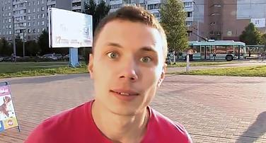 Вадим 4