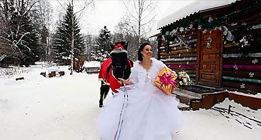 Невеста зима 4