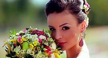 Невеста лето 3