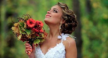 Невеста осень  3