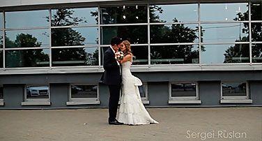 Wedding tryst